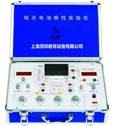 硅光电池光伏特性综合实验仪