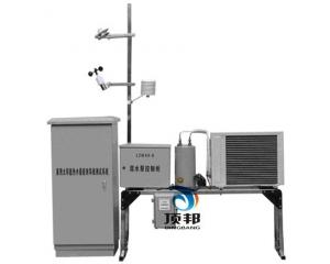太阳能热水系统能效等级检测仪