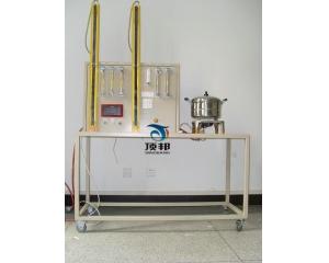 小型大气式燃烧器稳定性实验台