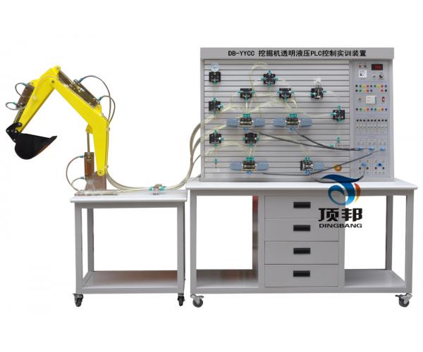 挖掘机透明液压PLC控制实训装置