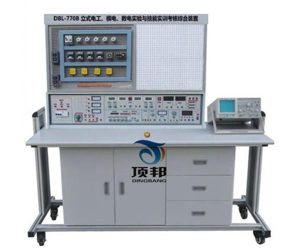立式电工、模电、数电实验与技能实训考核综合装置