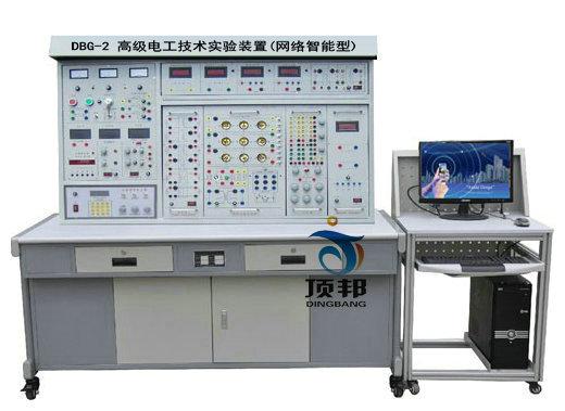 高级电工技术实验装置(网络智能型)