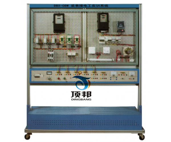 装表接电工实训系统