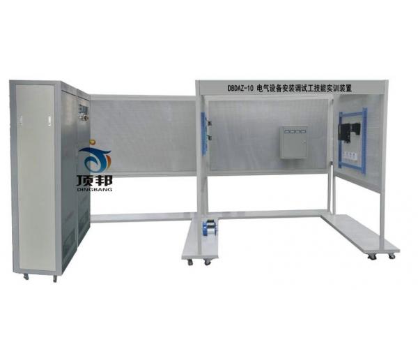 电气设备安装调试工技能实训装置
