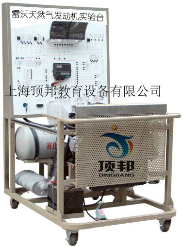雷沃天然气发动机实验台