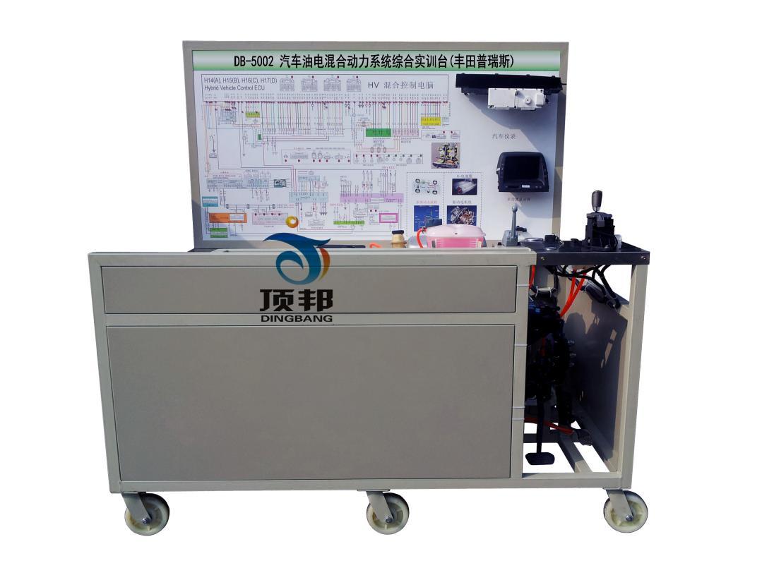 汽车油电混合动力系统综合实训台(丰田普瑞斯)
