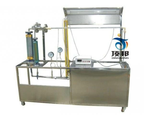 气液两相流实验装置