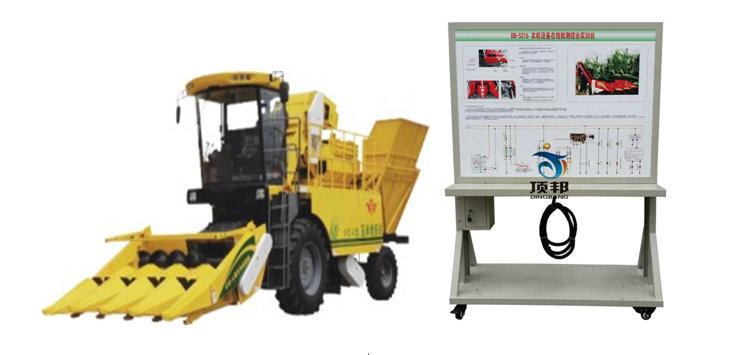 农机设备在线检测综合实训台