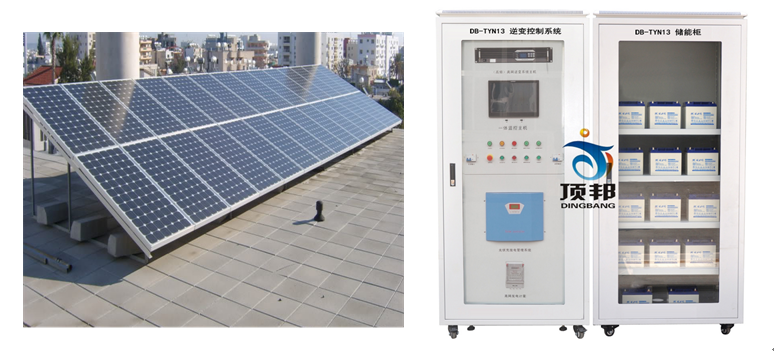 5KW太阳能光伏微网发电教学系统