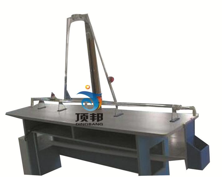 空化水流实验仪