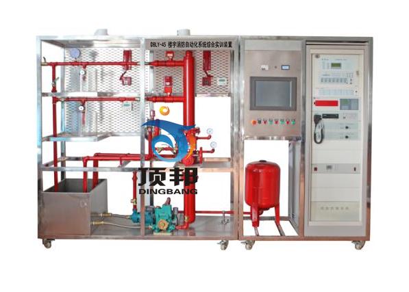 楼宇消防自动化系统综合实训装置