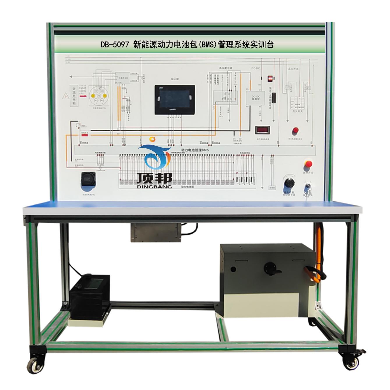 新能源动力电池包(BMS)管理系统实训台