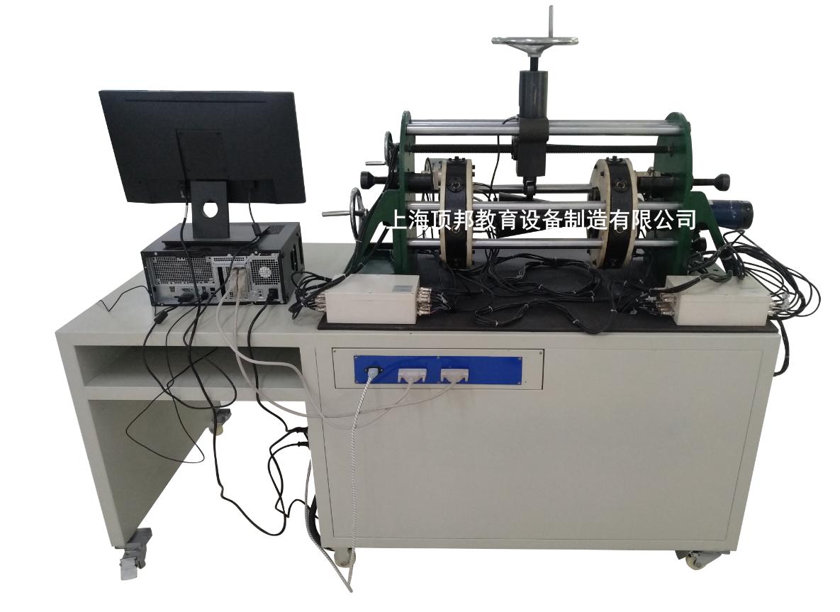 滚动轴承性能测试分析实验台